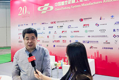 中国重型机械工业协会停车设备工作委员会院长/常务副理事长<br>唐超