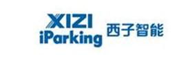 杭州西子智能停车股份有限公司