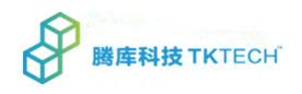 上海腾库智能科技有限公司