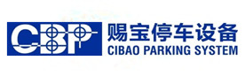 上海赐宝停车设备制造有限公司
